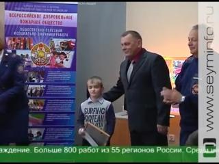 «Неопалимая купина» в Курске наградили победителей Всероссийского конкурса
