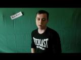 Алекс Муров Video#обращение к читателям