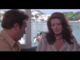 Дева, телец и козерог ( 1977 год )