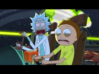 Рик и Морти - Быстрое 20-ти минутное приключение