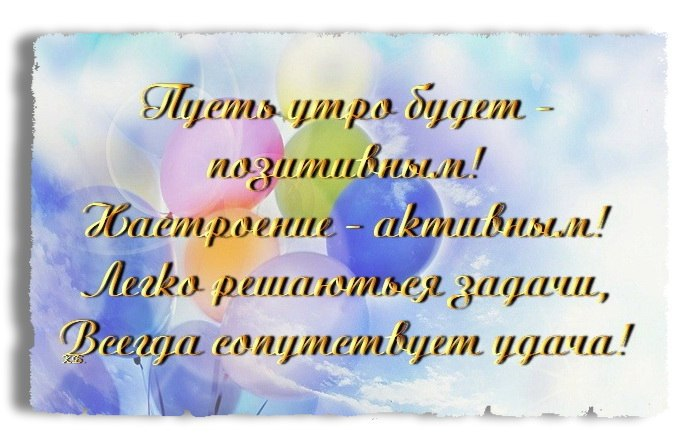 https://pp.vk.me/c836733/v836733238/cce7/TXbk4LtImLg.jpg