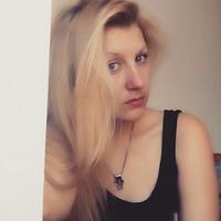 Алена Семечкина