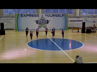 PLAY - III МЕСТО - ЧИР ХИП-ХОП ГРУППА (ДЕТИ 8-11 ЛЕТ) - ЧЕМПИОНАТ DANCE EXPRESSI