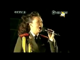 Первая леди Китая поёт песню- Ой, цветёт калина