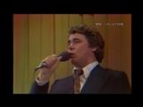 Желаю Вам - Юрий Гуляев (Песня 74) 1974 год