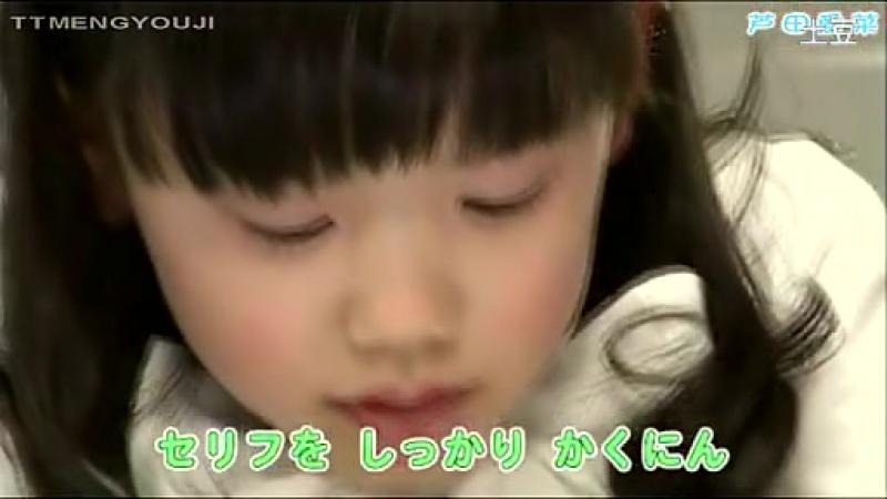 09_13_{09_12}芦田爱菜-2012小学一年生5月号-拍摄花絮