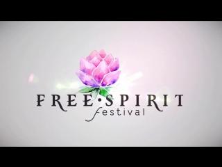 FREE SPIRIT FEST 2016