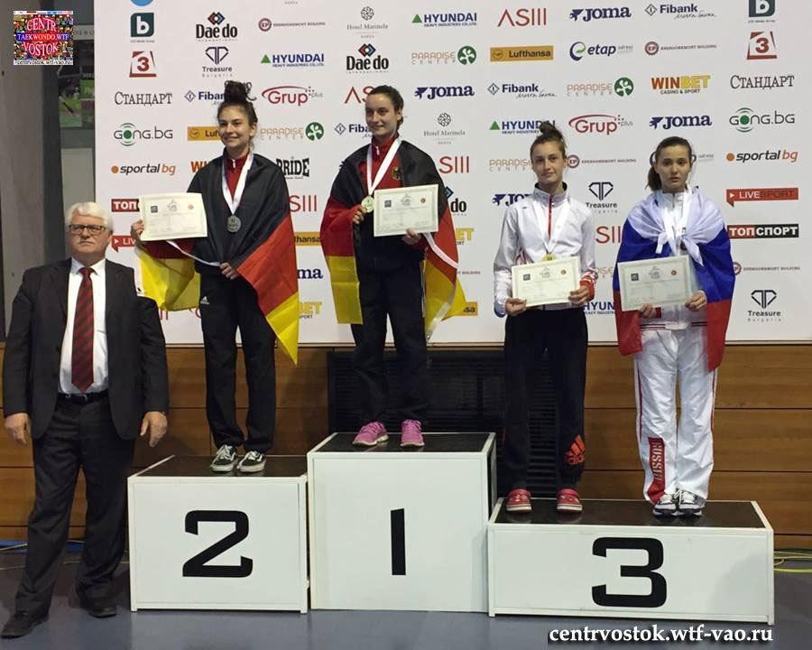 Medals_Female-53kg