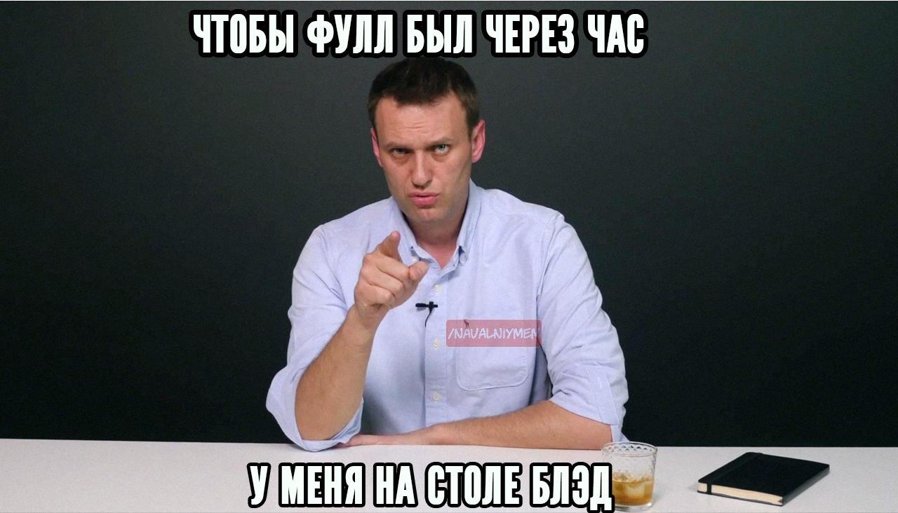 Нечаева выпила и ее я трахнул видео, видео мужских членов страстные
