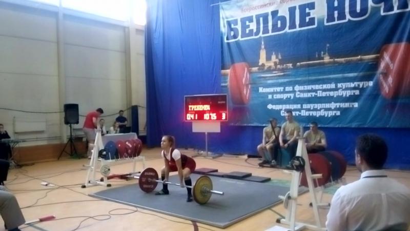 Белые ночи 2017 Тяга 107,5 кг