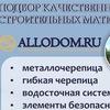 ALLODOM - «МСЛ КОНСАЛТИНГ ГРУПП»