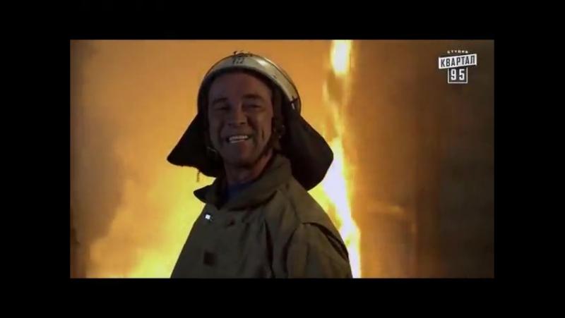 Байк Митяя про то какой он пожарный