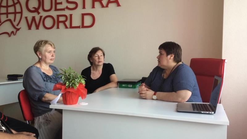 Atiantic Global Questra World Презентация компании от Светланы Лазаревой! Директора 6 уровня Обладателя бонуса 20 000 Евро