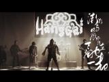 Hanggai - The Rising Sun