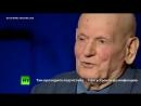 Ностальгия по фашизму украинский ветеран в прямом эфире рассказал о «прекрасном концлагере»