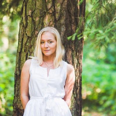 Anna Maslova