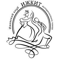 """Логотип Ижевский клуб исторического танца """"ИжКИТ"""""""