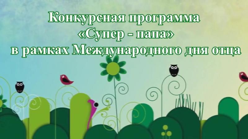 VI Всероссийская акция Добровольцы - детям
