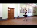 2. танец 1 курс зачёт
