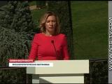 Брифинг официального представителя МИД РФ Марии Захаровой прошел на Южном берегу Крыма