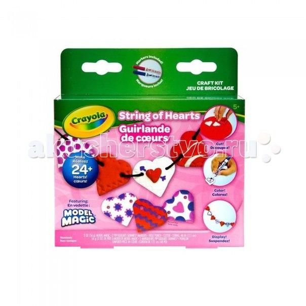 Набор волшебный пластилин бусы из сердечек, Crayola
