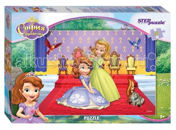 Пазл принцесса софия 160 элементов, Step Puzzle