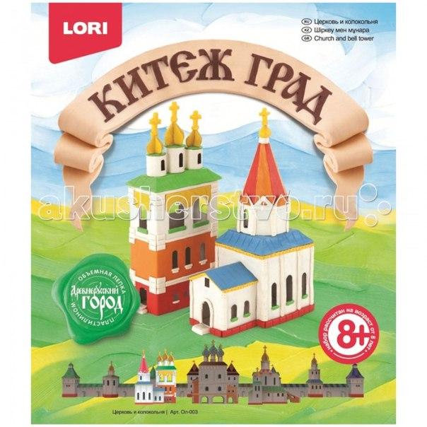 Объемная лепка из пластилина китеж град - церковь и колокольня, Lori