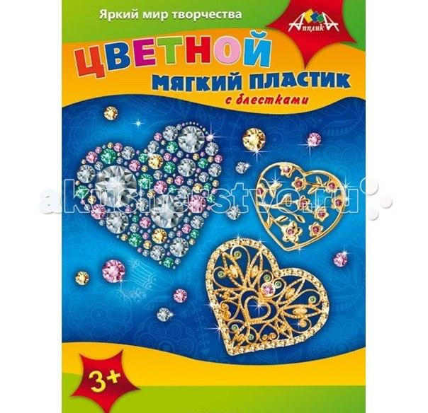 Пластик цветной мягкий с блестками самоклеящийся а4 4 цвета обложка сердечки, Апплика