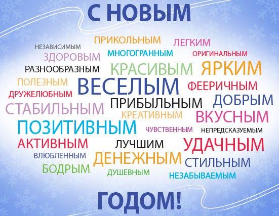 Ольга Евлентьева | Москва