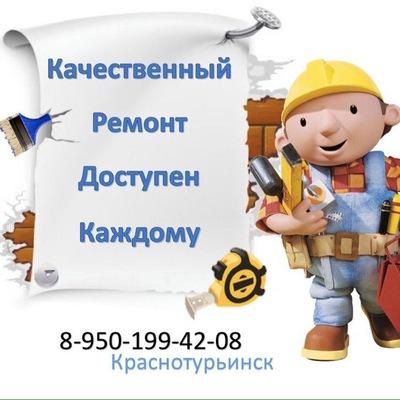 Николай Κоролев