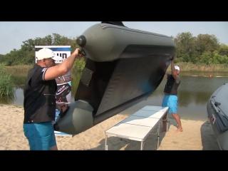 лодка Parsun с псевдо килем (гидролыжа) - YouTube