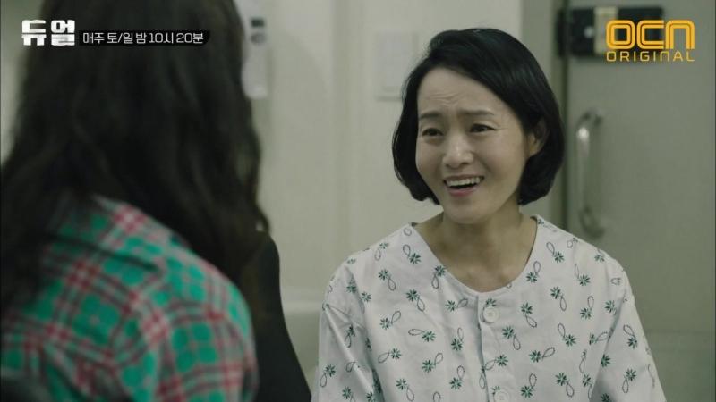 """피로 물든 면회실 넌 악마야 """" 양세종 만난 '난자 제공자' 김혜진 자해 현장"""