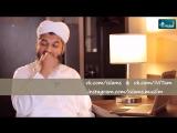Как освежить отношения между супругами. Хасан Али..mp4