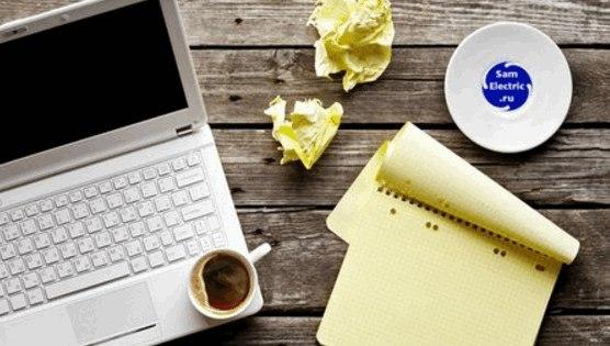 Качественные статьи и реклама на электрическом блоге