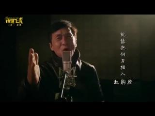 [MV] 161208 ZTao @ Railroad Tigers Movie Theme Song