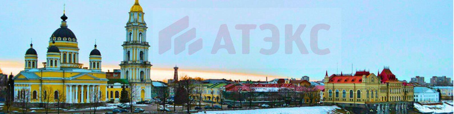 АТЭКС ТВ  ООО Рыбинск  телефон адрес контакты