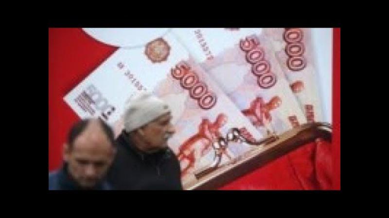 Не в деньгах счастье: Крым и зарплаты | Радио Крым.Реалии