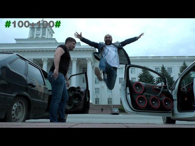Автозвук в Нальчике танцы на свадьбе администрация парка УРА Бег со Звездой 100100 КЗМ 23