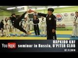 Семинар корейских мастеров Хапкидо в СК Ю'Питер