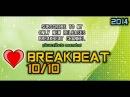 Kulman Feat. BBK - Out Your Seat Original Mix ■ Breakbeat 2014 ■