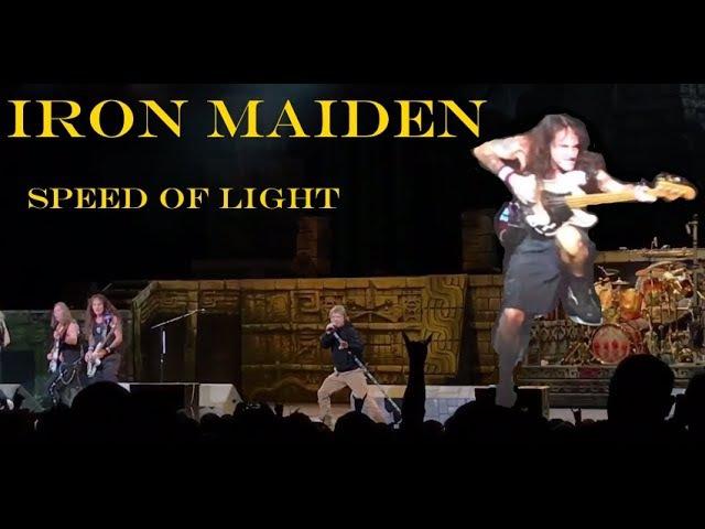 Iron Maiden - Speed of Light, 15.06.2017, Tinley Park IL (Chicago)