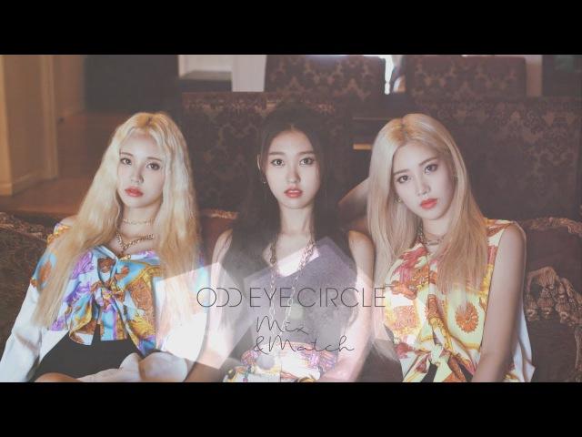 [Preview] 이달의 소녀 오드아이써클 (LOONA/ODD EYE CIRCLE) Mini Album MixMatch