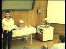 Кинезиология: Психология Д. Даймонд 2005 №17