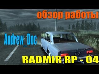 Работа рыболова Radmir RP 04 | как заработать на Radmir rp