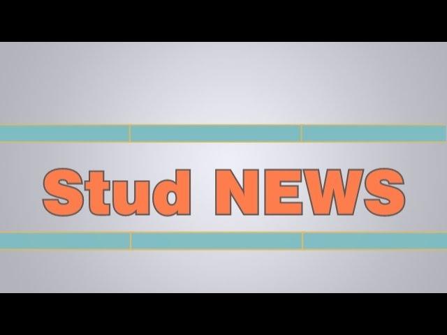 13 випуск Stud NEWS [РЕТК НУВГП]