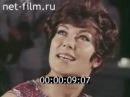 Эдита Пьеха Кинохроника разных лет