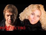 Рождество, Наташа Галич - Красные тюльпаны (Концерт в театре