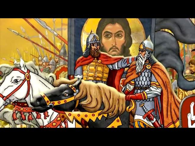 Алиса Инок воин и шут Куликовская битва Alisa Inok voin I shut The battle of Kulikovo