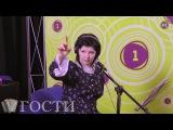 Ирина Шведова в программе