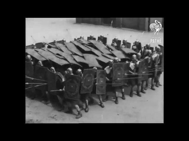 Реконструкция римских легионеров 1910 1919 год